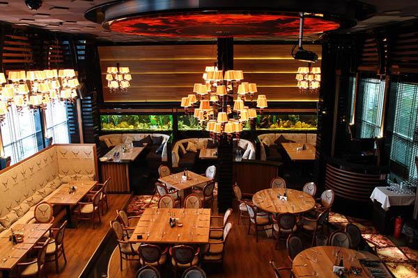 Djanam Steak House